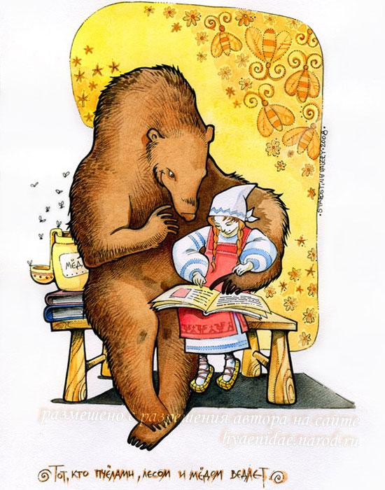 Скачать мультики маша и медведь http o